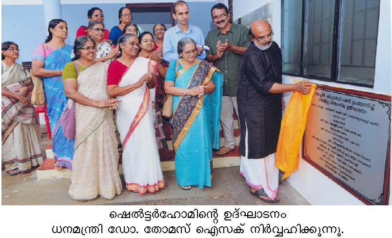 Inauguration of shelter home