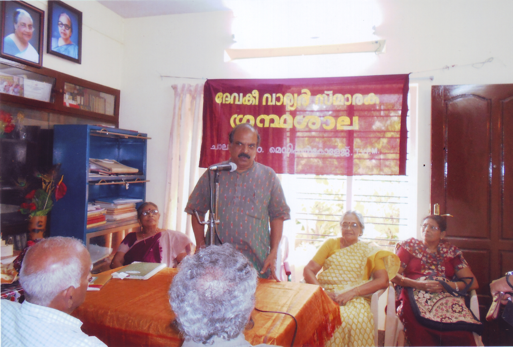 Devaki Warrier anusmaranam 2016,inaugurated by Sri K.K. Krishnakumar